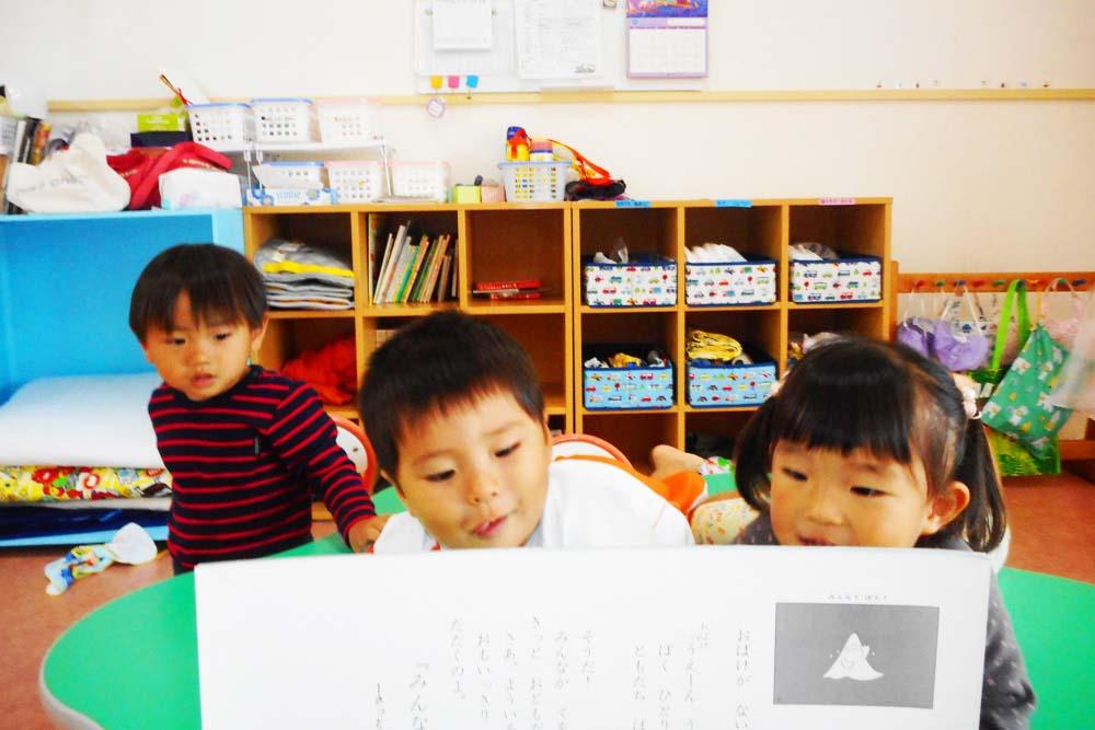 利根二葉幼稚園 遊び