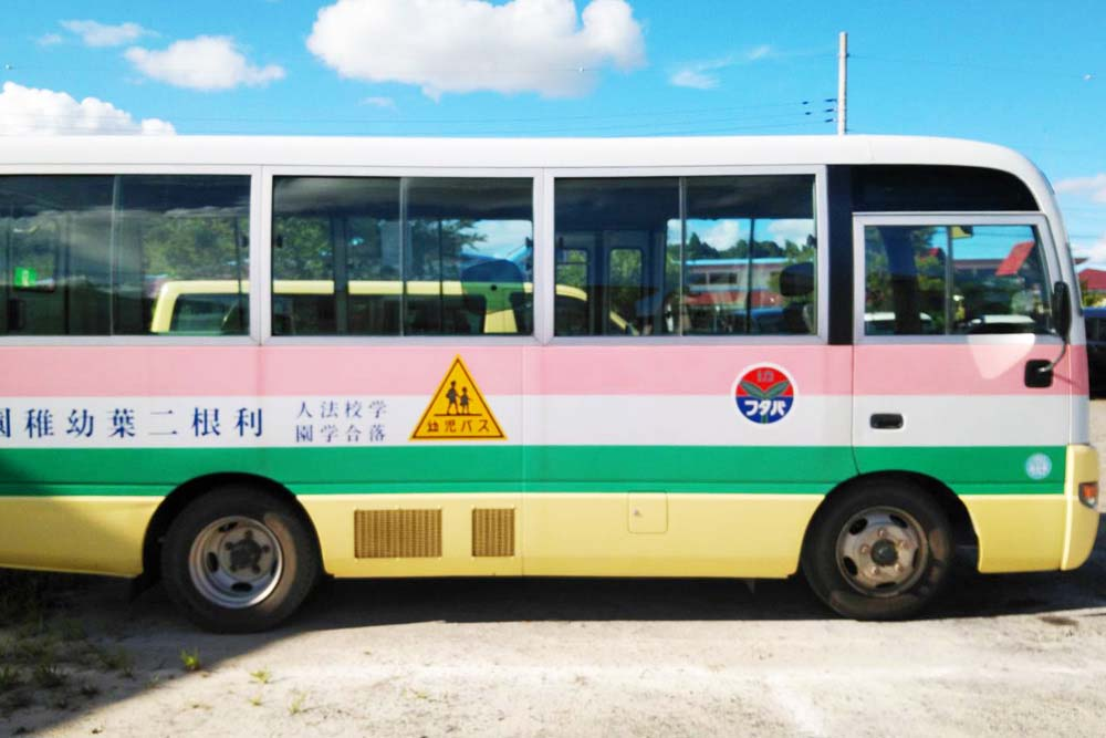 利根二葉幼稚園 送迎バス