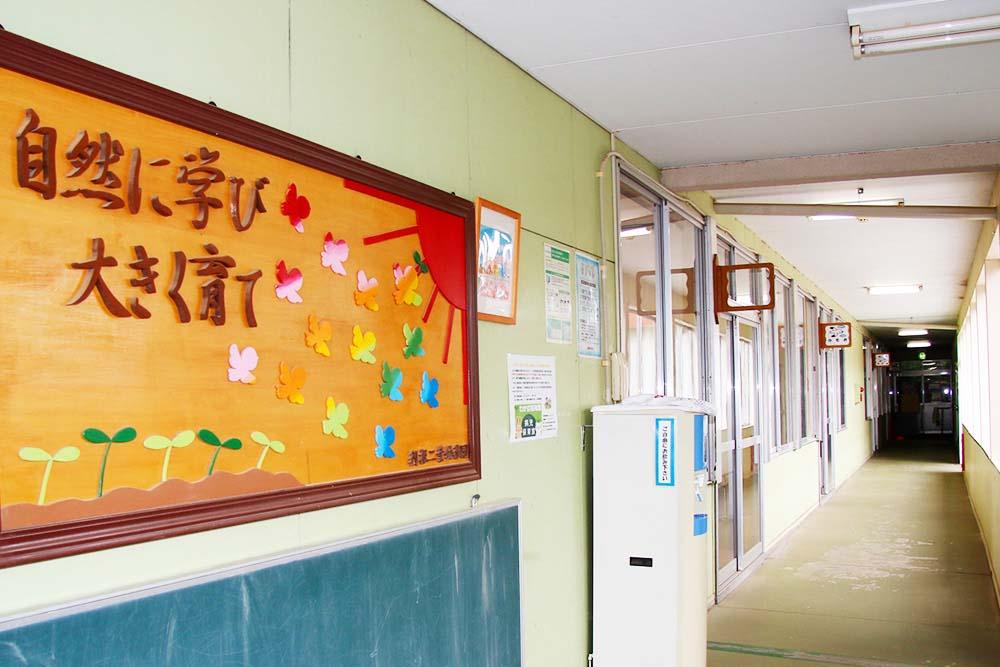 利根二葉幼稚園