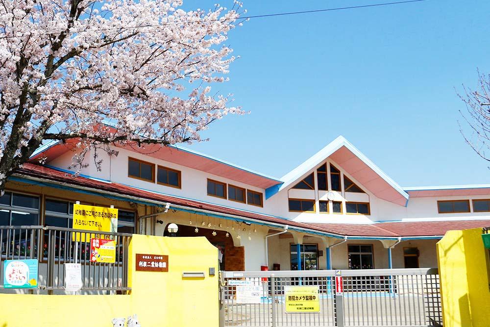 利根二葉幼稚園 前の園舎